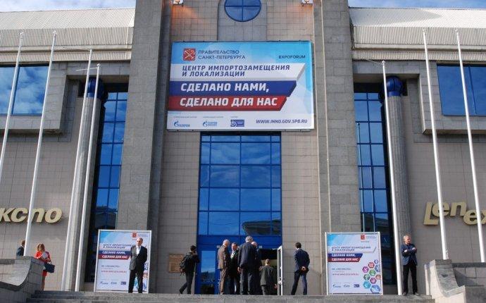 14.04.2016 — Конференция «Применение композитных материалов в