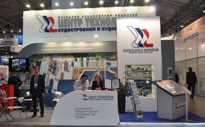 Центр технологии судостроения и судоремонта Кировского района
