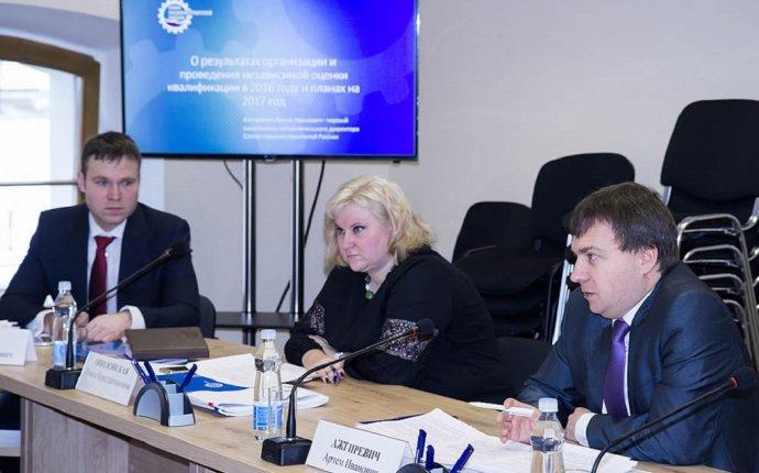 ОСК приняла участие в работе заседания Советов по профессиональным