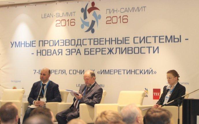 Представитель ОСК выступил на Международном саммите по бережливым